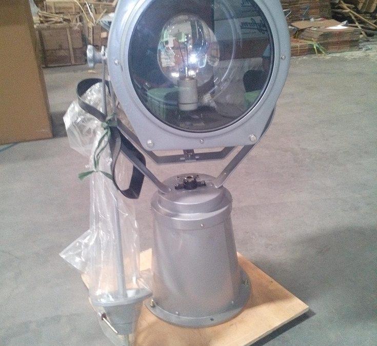 LAMPU SOROT CTG 3
